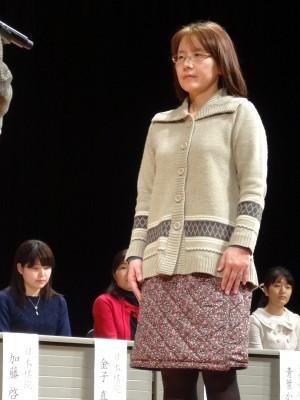 渡辺典子さん