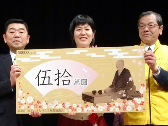 第5回女流秀策杯 加藤啓子六段優勝